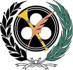 FCI - Escudo
