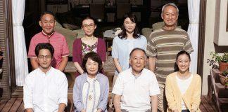 verano de una familia de tokio, de yoji yamada